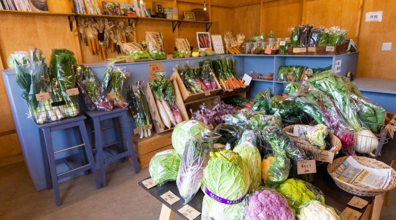 Les légumes de Kôriyama